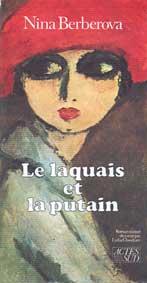 laquaisputain
