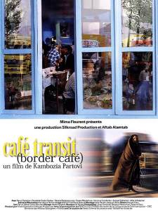 cafe transit