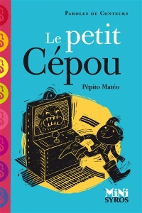 petitCepou