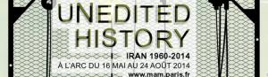 art iranien